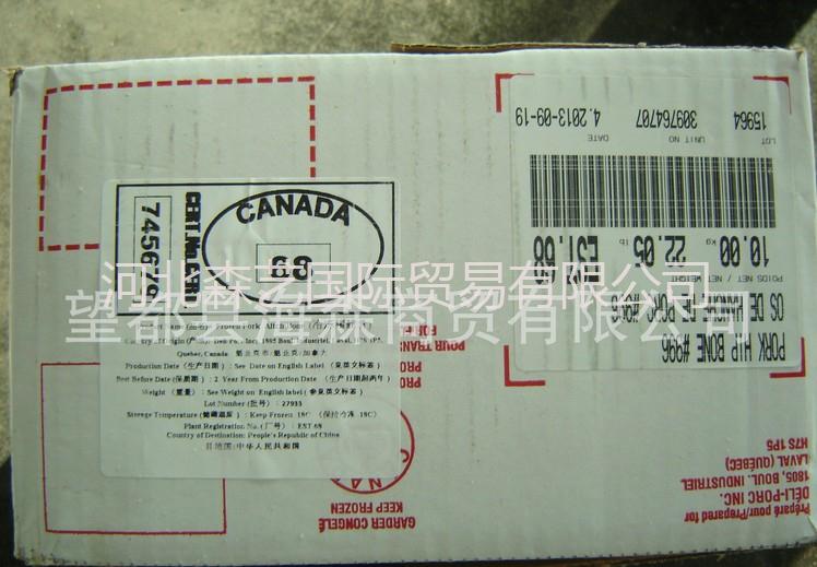 供应 进口猪髋骨 加拿大68厂冷冻猪髋骨 手续齐全 货源稳定
