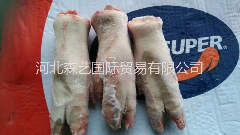 供应 进口猪手脚 冷冻猪手脚 智利06-06厂猪手 货源充足 手续齐全